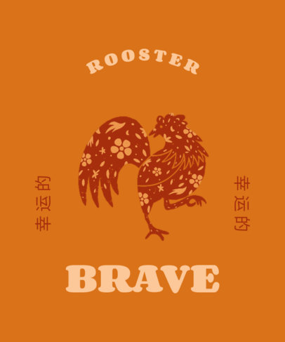 Chinese Zodiac-Themed T-Shirt Design Template With a Rooster Graphic 3645h