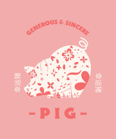 Chinese Zodiac-Themed T-Shirt Design Template Featuring a Pig Clipart 3645k