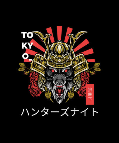 T-Shirt Design Template Featuring Fierce Animals Wearing Samurai Helmets 4173-el1