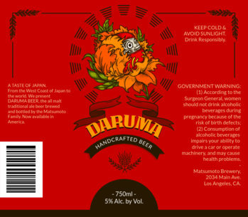 Asian Themed Custom Beer Labels Template 761