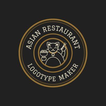 Asian Restaurant Logo Maker 1665