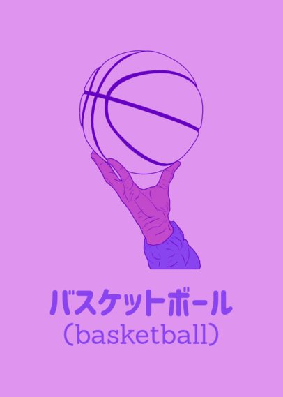 T-Shirt Design Maker for NBA Fans with Basketball Clipart 442f