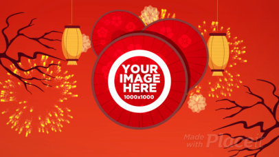 Intro Maker for a Chinese New Year Celebration 228