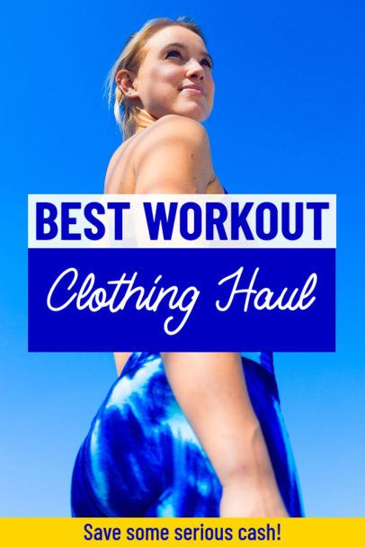 Pinterest Pin Maker for a Workout Clothing Haul 2085c