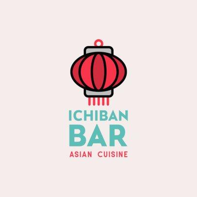 Online Logo Generator for Asian Cuisine Restaurants 599-el1