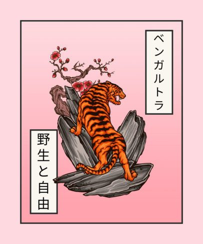 Japanese Tattoo-Inspired T-Shirt Design Maker Featuring a Tiger 603b-el1