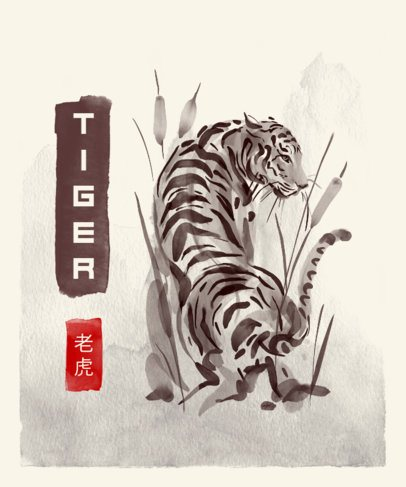 Watercolor T-Shirt Design Template with a Sumi-e Style 3080