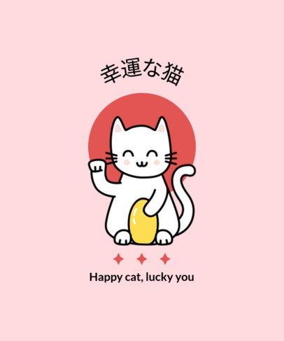 T-Shirt Design Generator of Illustrated Cats 2106-el1